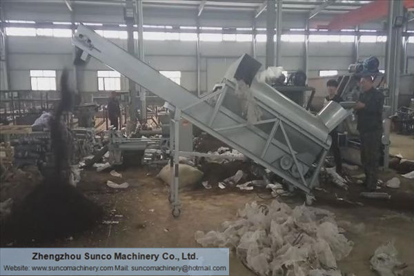 Waste Mushroom Cultivation Bag Crushing and Separating Machine